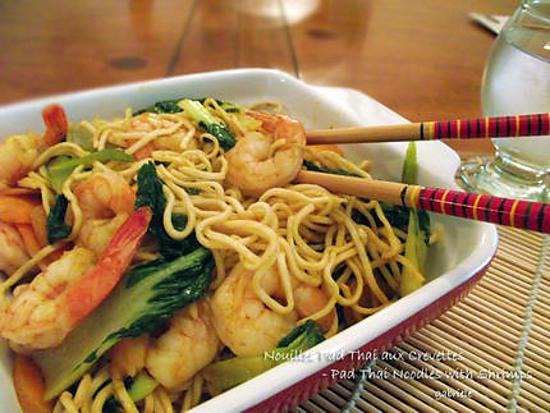 cuisine vietnamienne recette